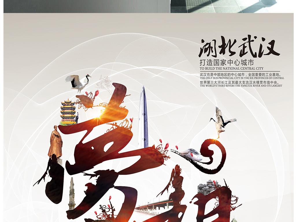 手绘海报设计创意元旦晚会海报感恩节创意海报活动