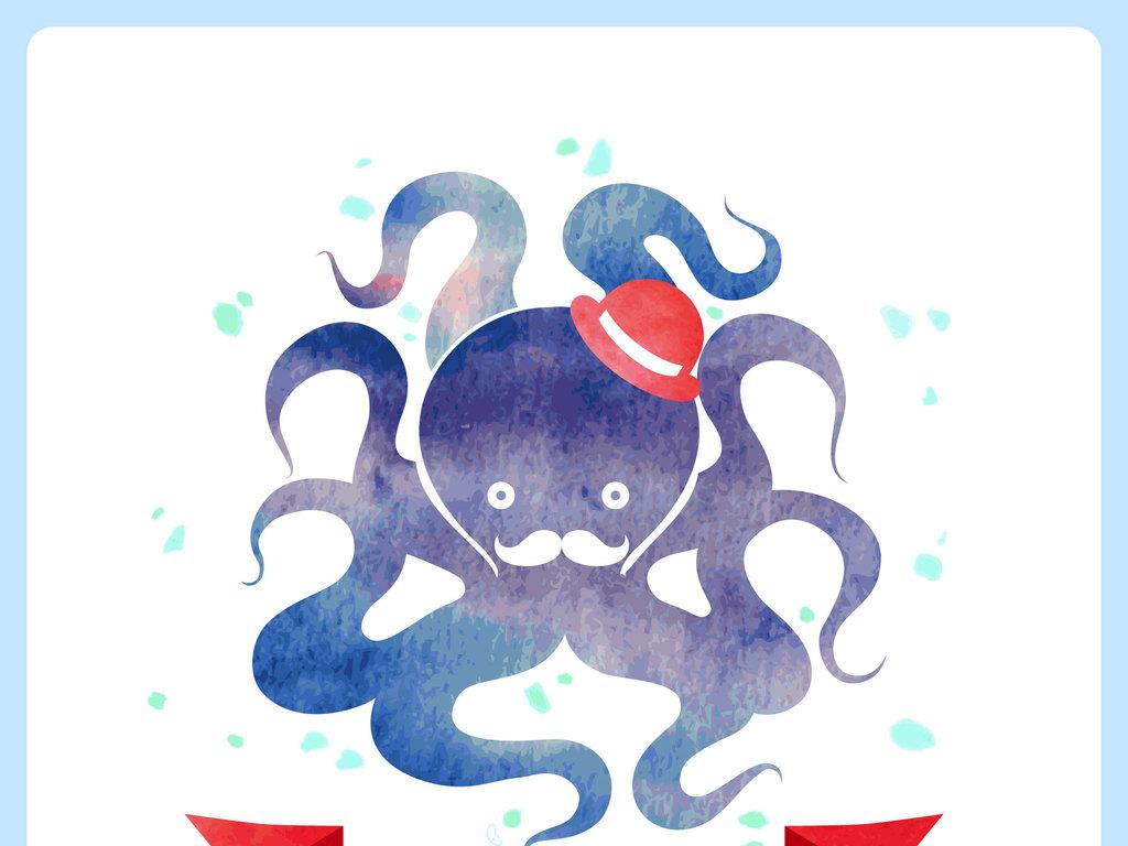 平面|广告设计 其他 设计素材 > 油画水彩章鱼可爱动物创意卡通