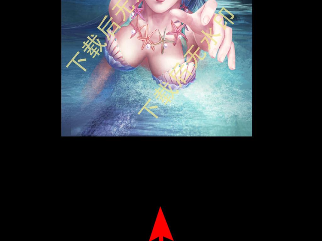 壁纸玄关走廊手绘背景美人鱼蓝海蓝海背景海风美人鱼背景玄关背景墙瓷