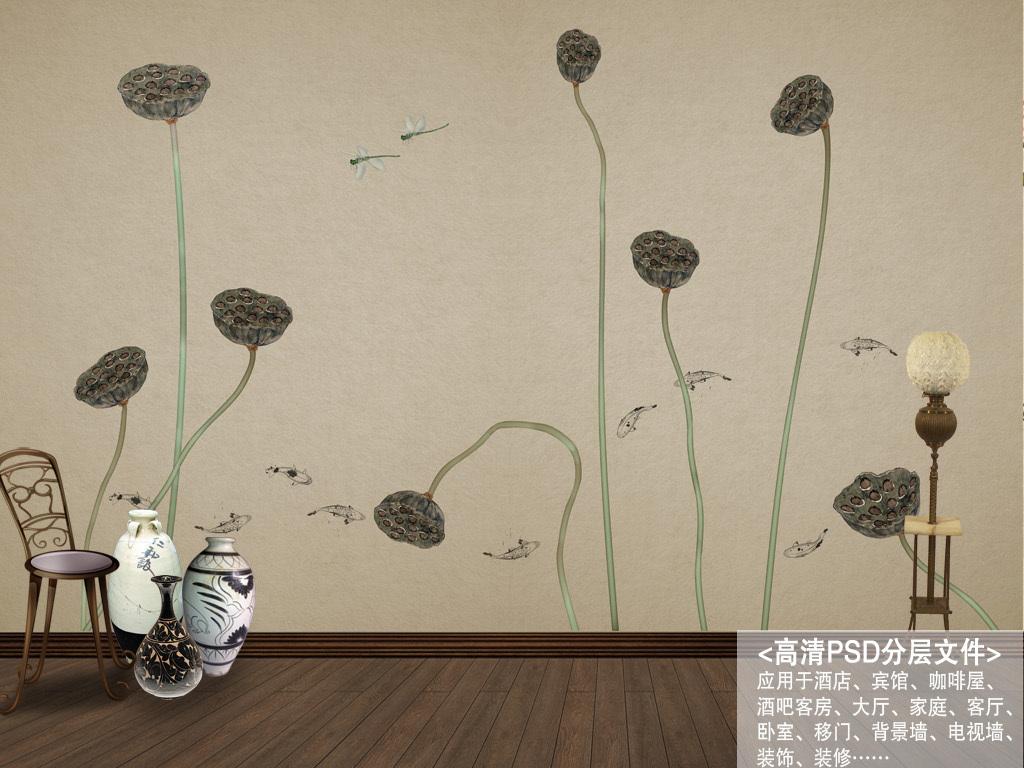 手绘新中式手绘荷花莲蓬意境背景墙装饰画
