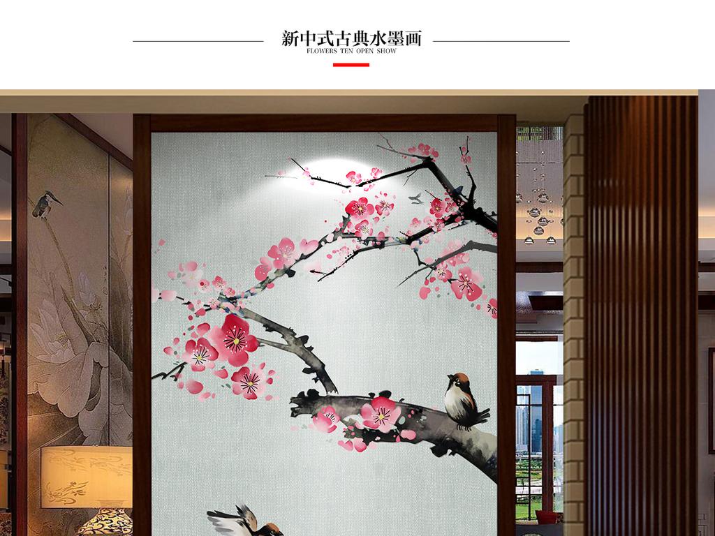 新中式手绘花鸟玄关背景墙装饰画