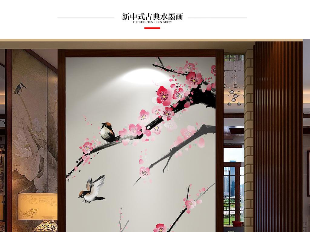 背景墙|装饰画 玄关 山水花鸟玄关图 > 新中式手绘梅花花鸟玄关背景墙