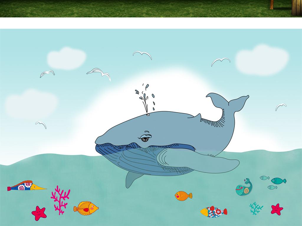 可爱海豚手绘图片