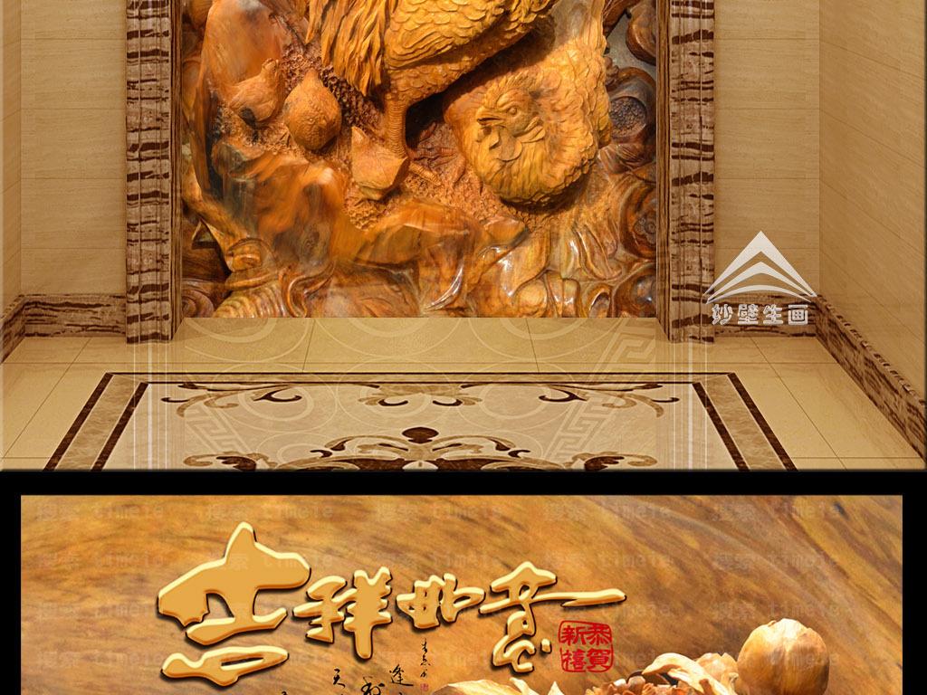 木雕玄关背景墙瓷砖欧式玄关背景墙牡丹玄关背景墙山水玄关背景墙