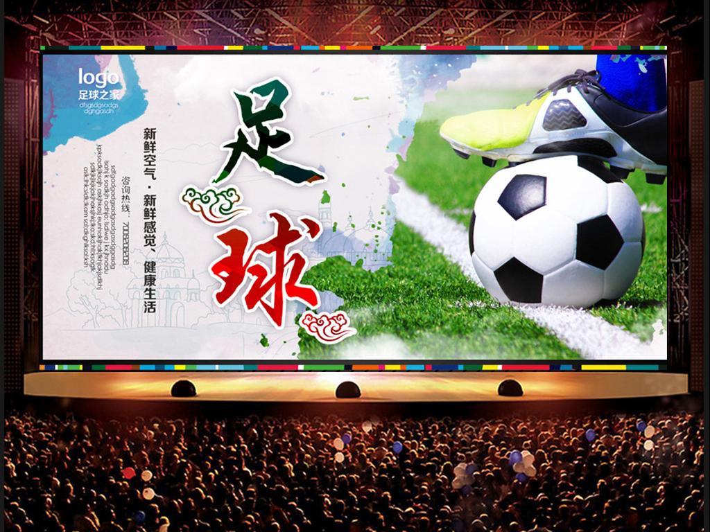 足球比赛宣传海报|校园足球比赛海报