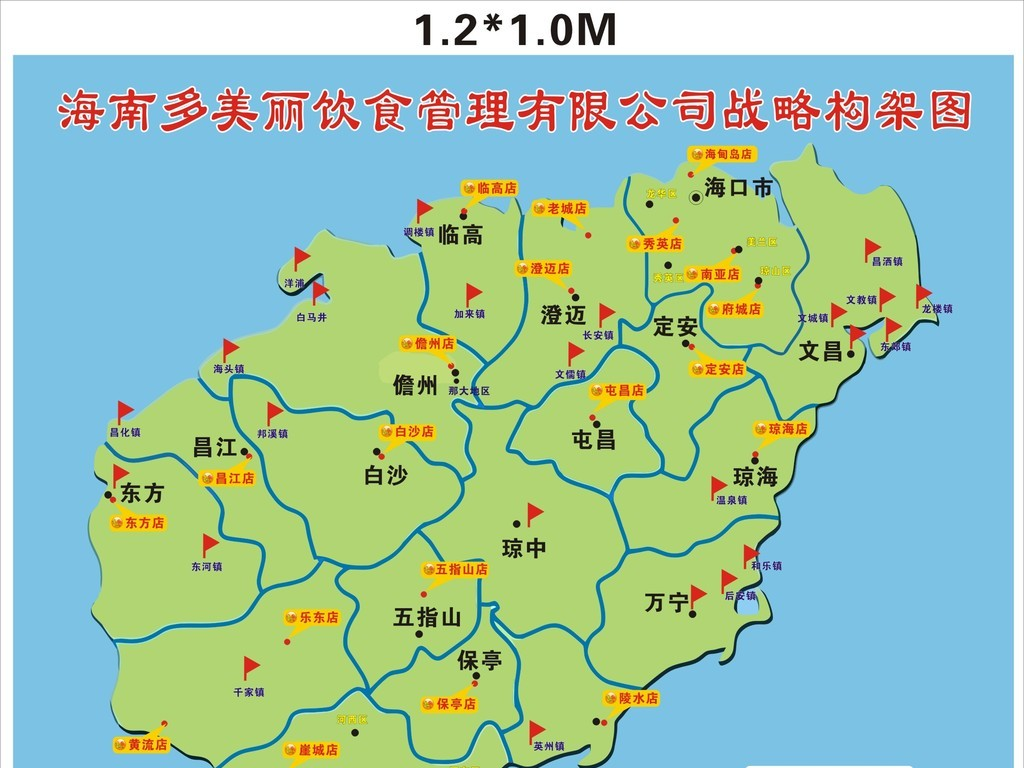 地图海南岛地图