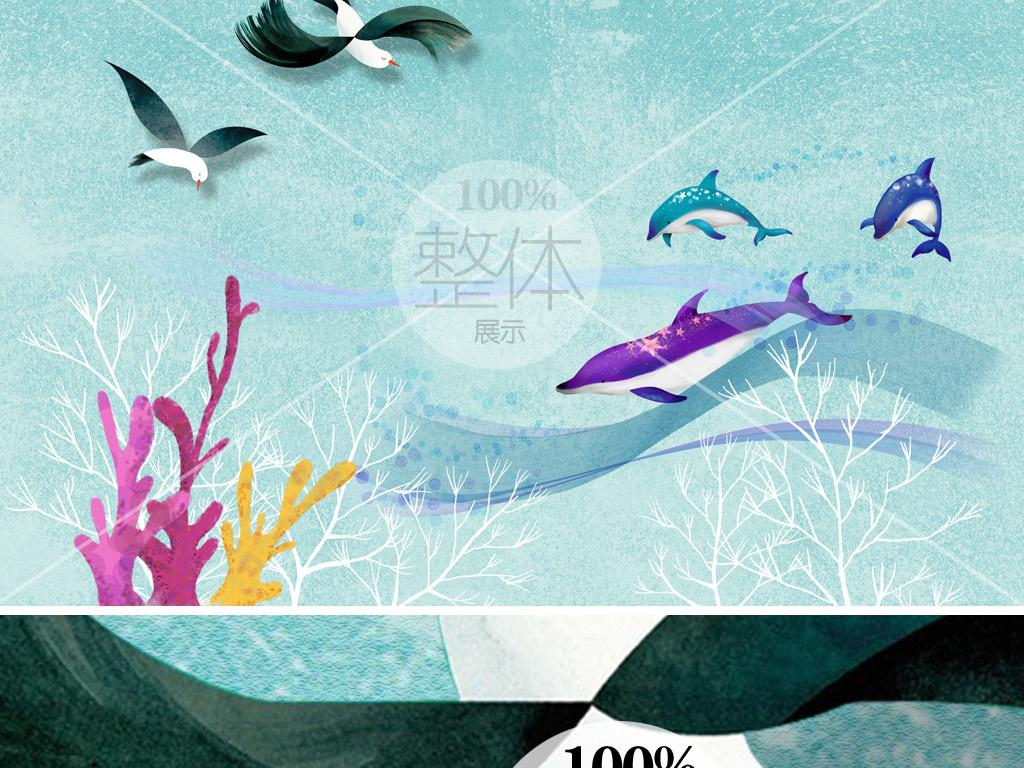 手绘背景墙海欧蓝色背景蓝色海豚北欧背景背景装饰海鸟海豚背景简约