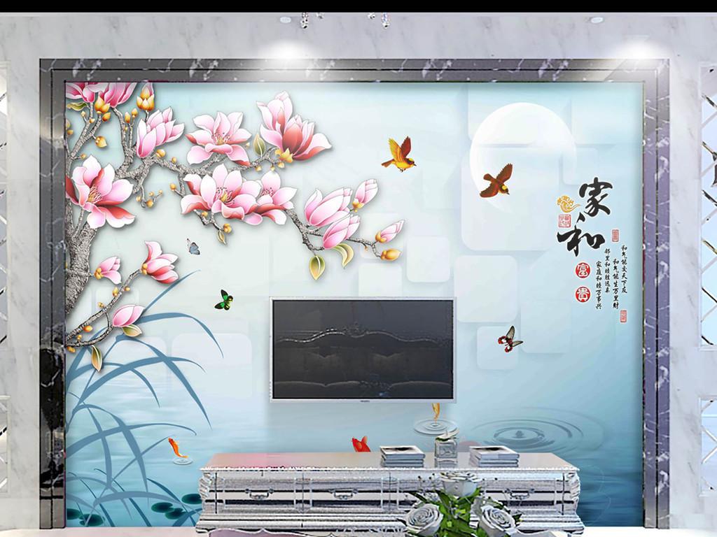 背景墙 电视背景墙 3d电视背景墙 > 高清手绘玉兰九鱼3d背景墙