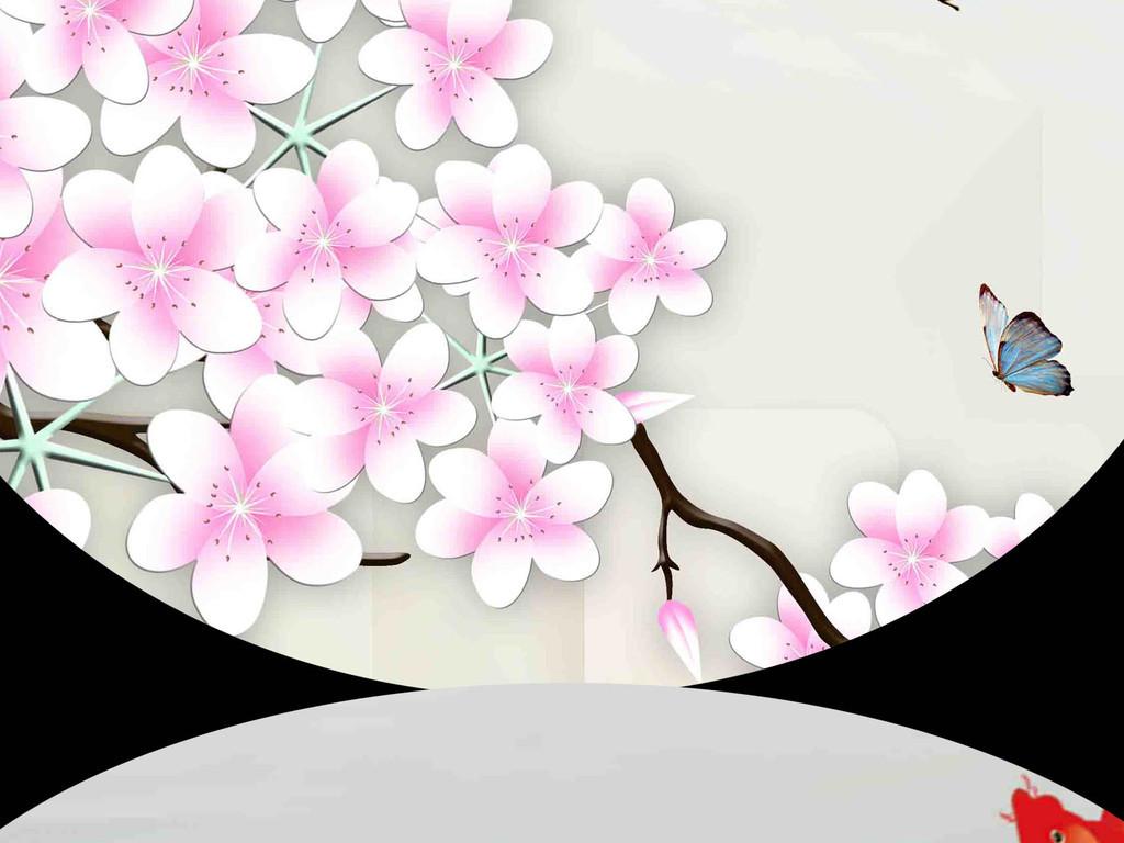 手绘樱花鲤鱼家和富贵背景墙