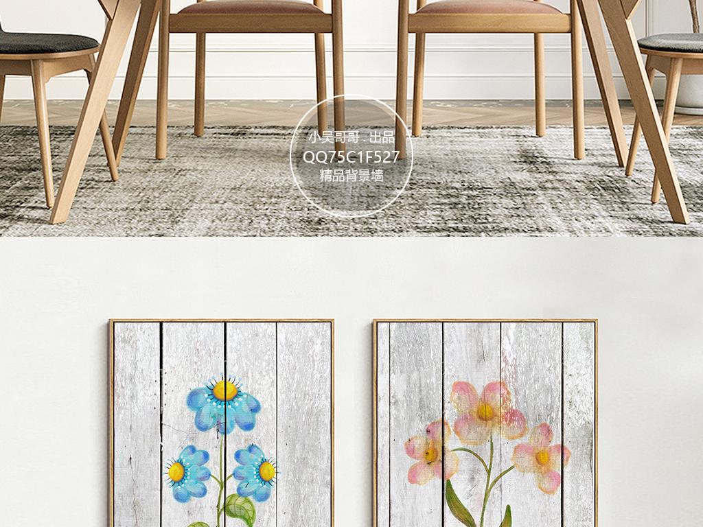 复古创意木板手绘花装饰画无框画