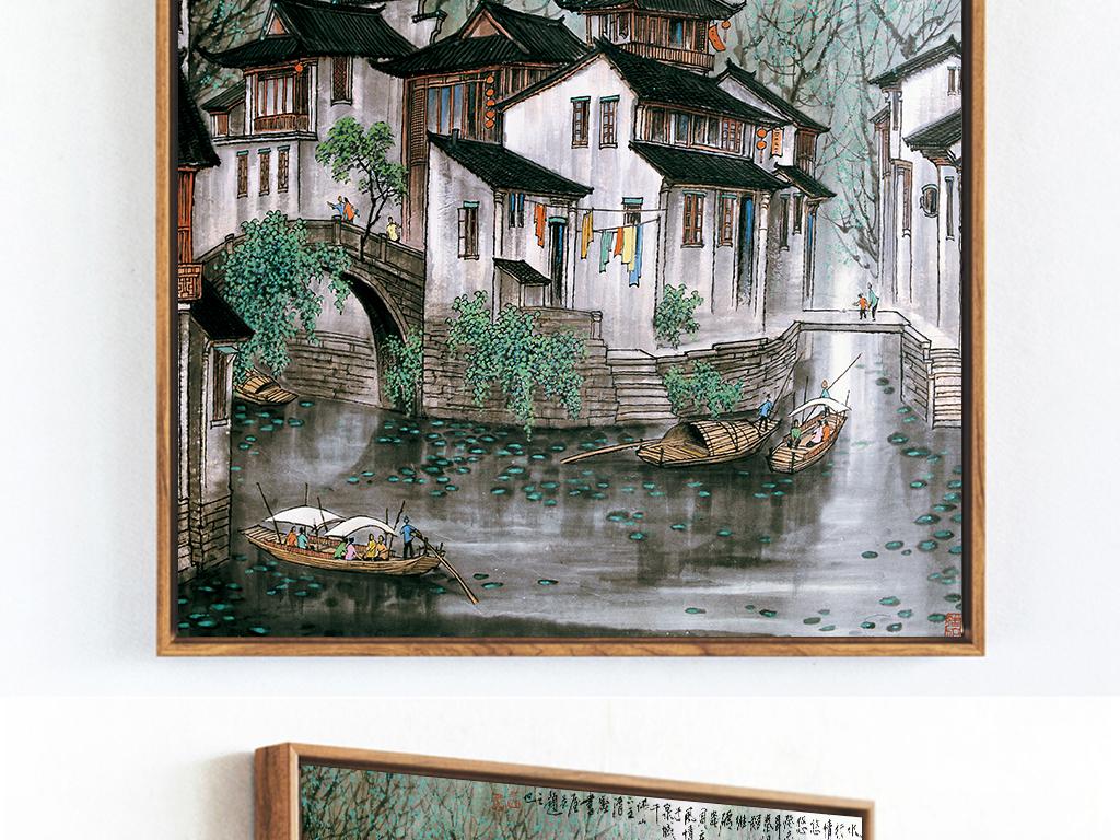 小镇手绘江南客厅无框画卧室无框画无框画模板矢量无框画餐厅无框画