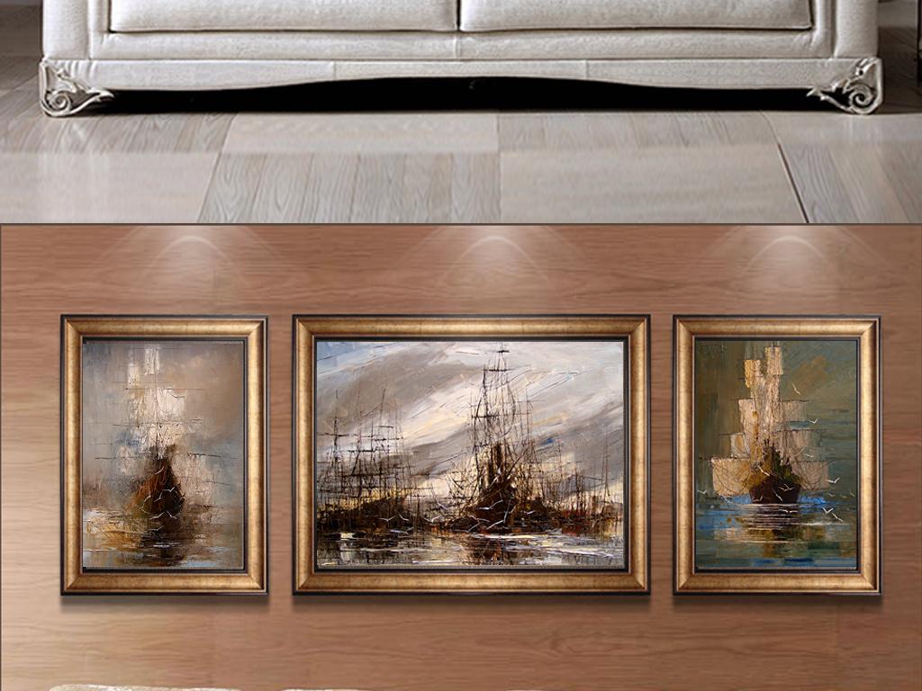 欧式复古抽象油画海边船风景三联装饰画图片