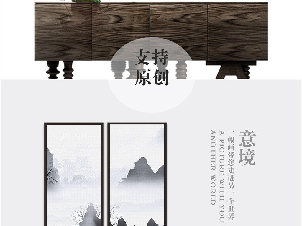 古风茶楼手绘图片