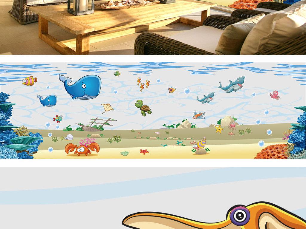 海底世界卡通儿童房全屋背景墙壁画