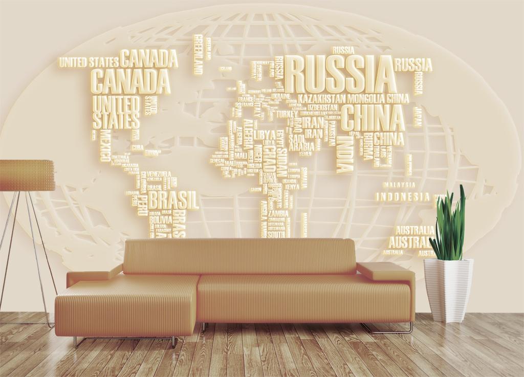 2017欧式浮雕高清地球图背景