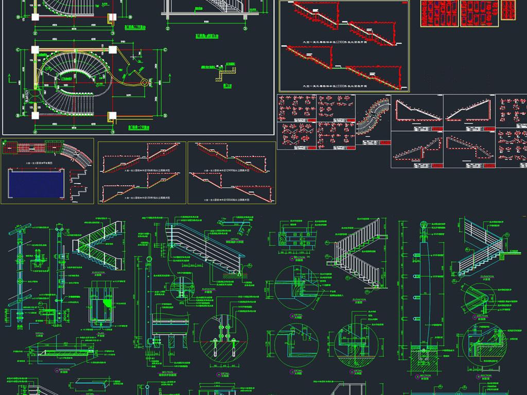 我图网提供精品流行楼梯施工图楼梯节点图楼梯钢结构木制楼梯素材下载,作品模板源文件可以编辑替换,设计作品简介: 楼梯施工图楼梯节点图楼梯钢结构木制楼梯,,使用软件为 AutoCAD 2010(.dwg) 楼梯施工图 楼梯钢结构 木制楼梯 cad图库 室内设计图库 家具图库 家装图库 立面图库 大样图 节点图 现代图库 cad图库大全 绿化图库 梁志天图库 梁志天素材 楼梯 施工图 楼梯节点 楼梯节点图 钢结构楼梯