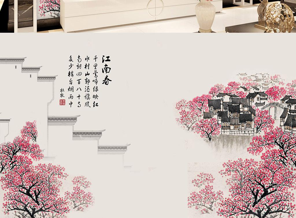 中式水墨桃花江南春背景墙
