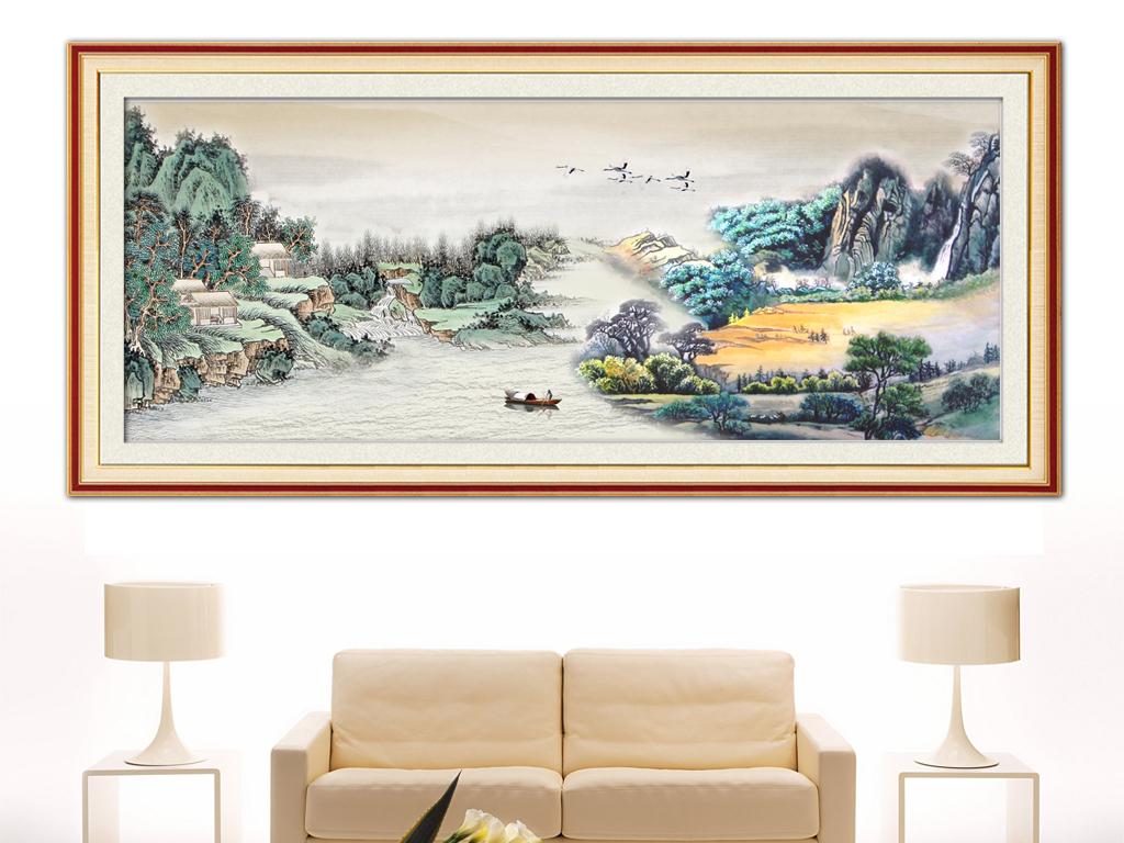 巨幅国画长卷山水风景画装饰画图片