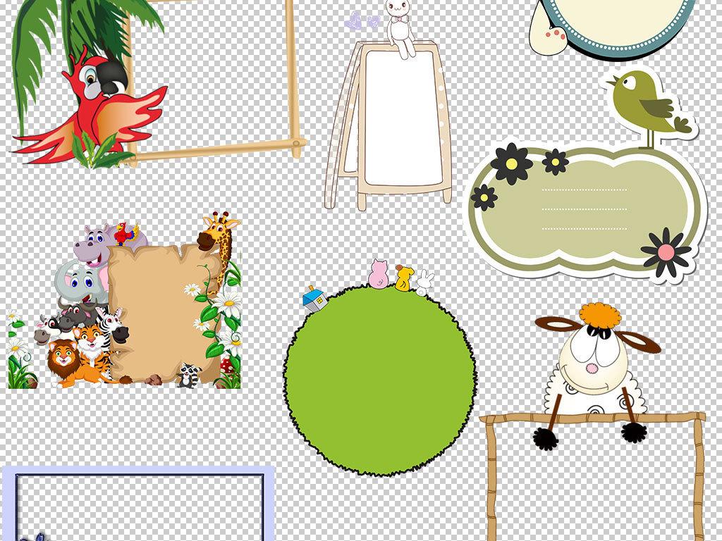 边框设计元素ps海报素材我图网图库广告设计卡通人物
