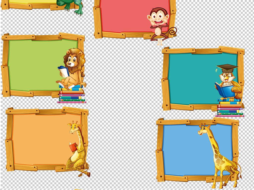 我图网提供精品流行卡通动物对话框装饰设计元素素材下载,作品模板源文件可以编辑替换,设计作品简介: 卡通动物对话框装饰设计元素 位图, RGB格式高清大图,使用软件为 Photoshop CS6(.png) 卡通 动物对话框