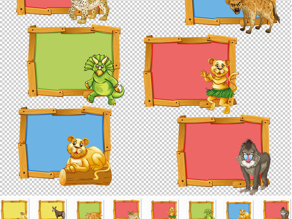 我图网提供精品流行卡通动物对话框装饰设计素材集合下载,作品模板源文件可以编辑替换,设计作品简介: 卡通动物对话框装饰设计素材集合 位图, RGB格式高清大图,使用软件为 Photoshop CS6(.png) 卡通 动物对话框