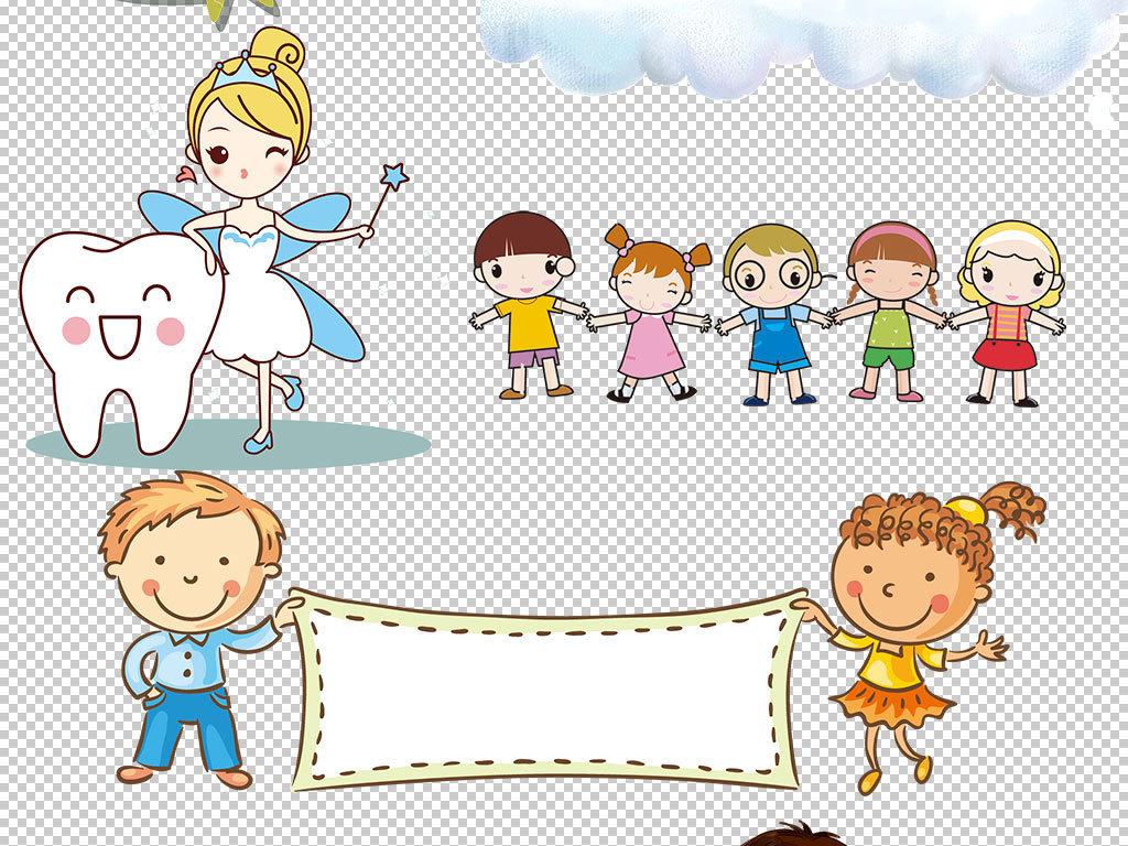 卡通儿童玩耍学习海报素材集合图片