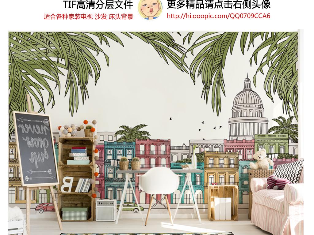 手绘彩色现代简约时尚都市小资沙发背景墙