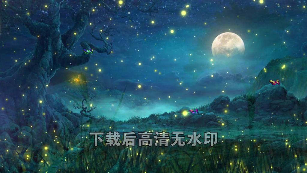 视频素材 动态视频素材 晚会演艺 > 唯美梦幻月夜仙境萤火虫森林led
