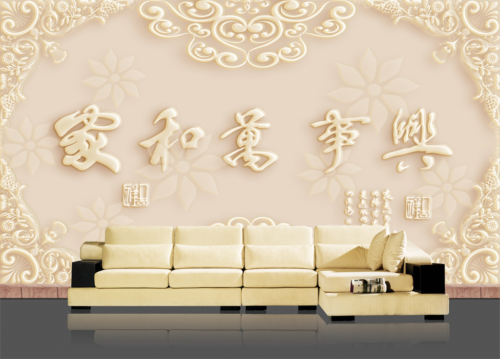 客厅卧室沙发背景墙