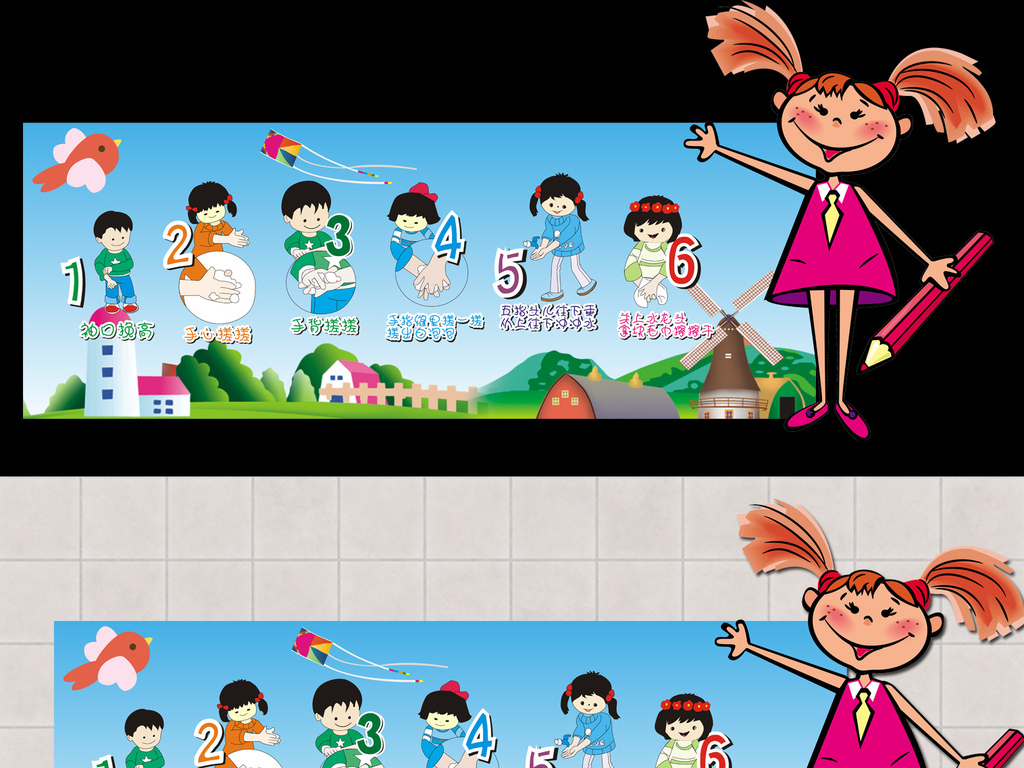 我图网提供精品流行幼儿园洗手贴画模板素材下载,作品模板源文件可以编辑替换,设计作品简介: 幼儿园洗手贴画模板 矢量图, CMYK格式高清大图,使用软件为 CorelDRAW X4(.cdr) 幼儿园洗手间墙面 洗手的步骤 妇幼保健 卫生间贴画 怎样洗手