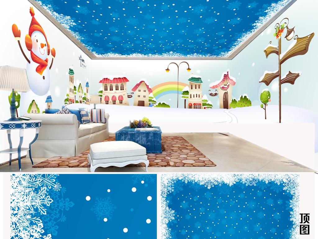 梦幻手绘卡通创意雪人城堡整屋背景墙装饰画