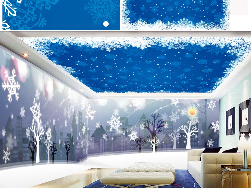 天寒冷白杨树白桦树