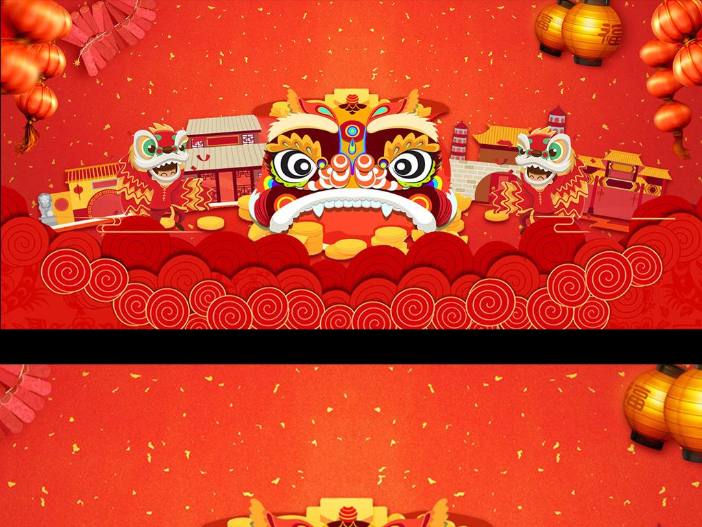 psd)卡通手绘新年祥云春节