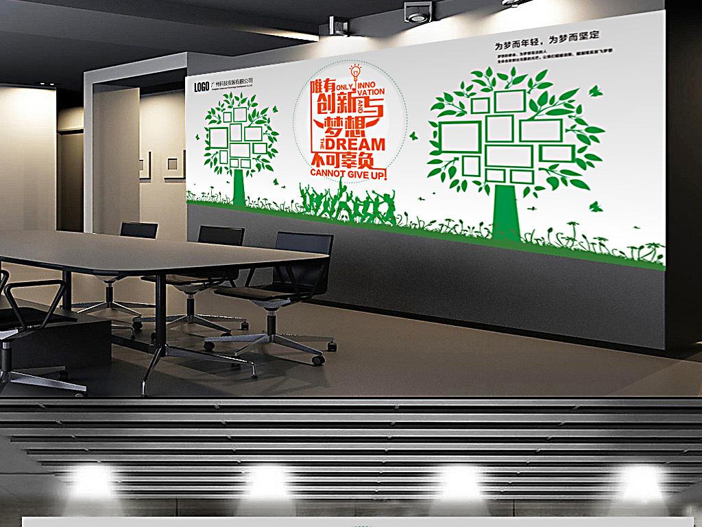 创意照片树公司员工照片墙学校照片树