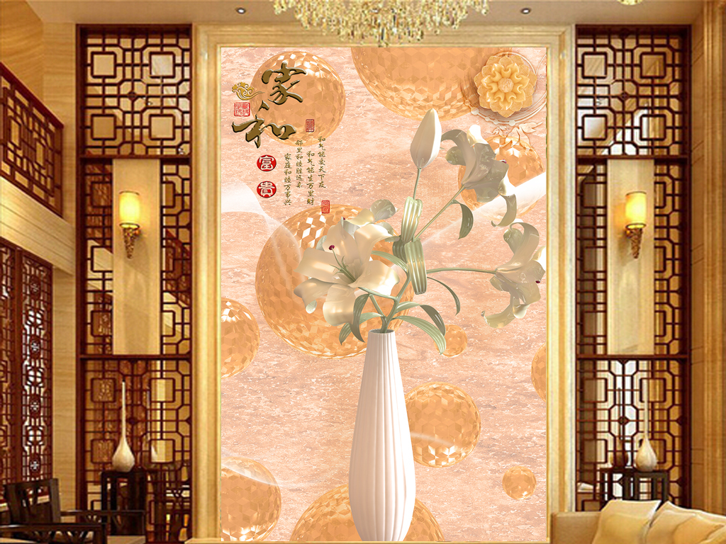 欧式琉璃大理石纹纯白花瓶客厅玄关背景墙