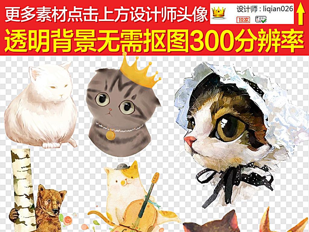卡通手绘卡通猫咪可爱手绘猫咪卡通手绘可爱手绘猫猫