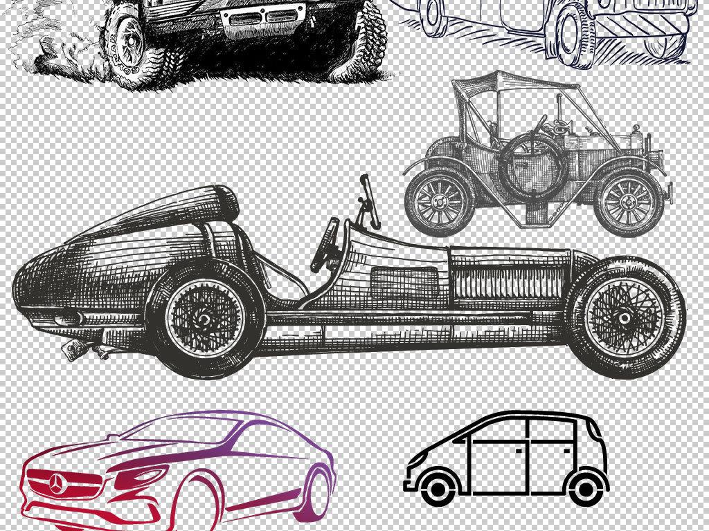 卡通手绘线稿小汽车素材集合