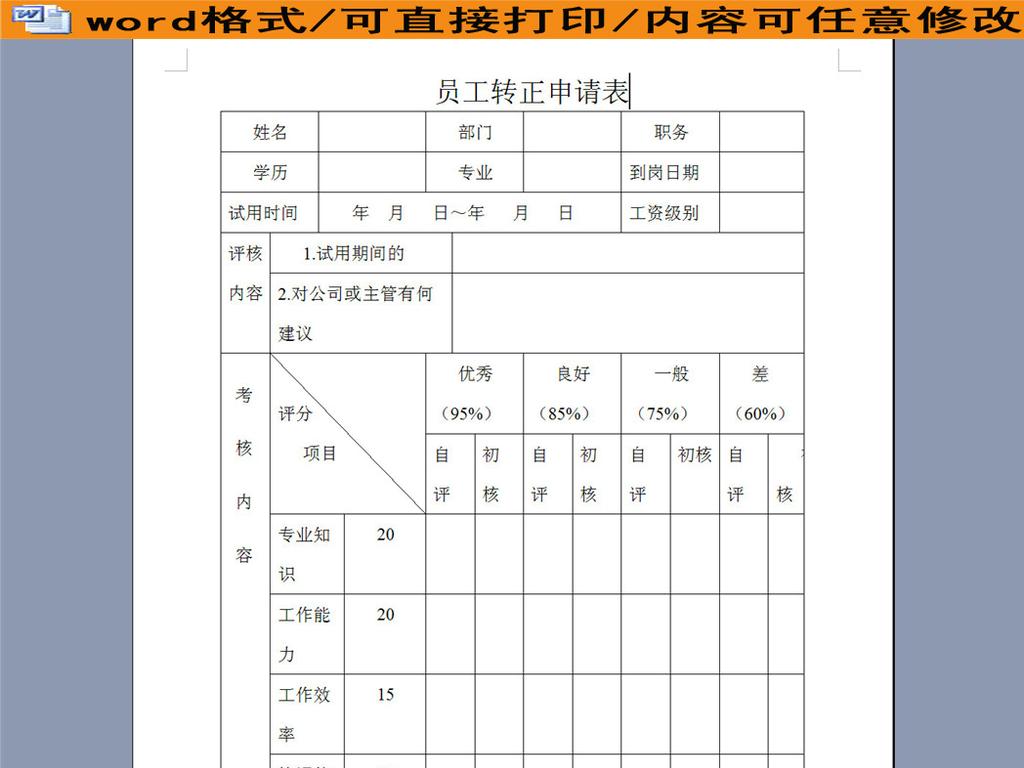 表素材图片素材下载,                          作品模板源文件可