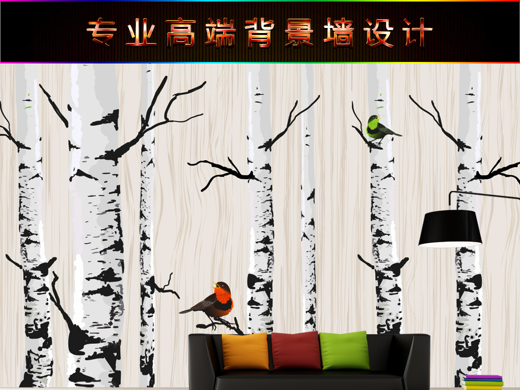 现代简约手绘白桦树小鸟壁画电视背景墙
