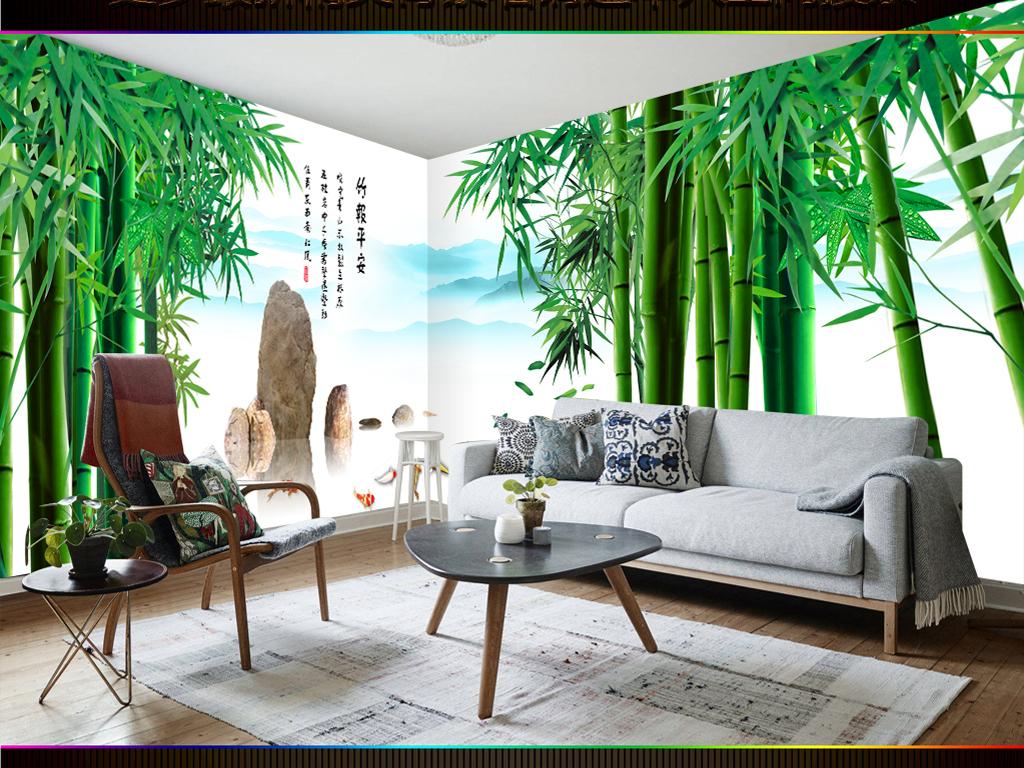 中式竹报平安竹子山水画全屋壁画背景墙