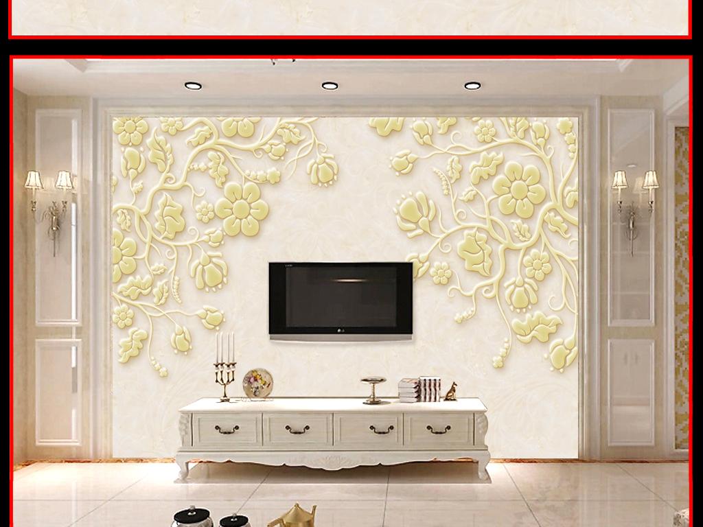 菊树手绘花朵花纹电视沙发背景墙装饰画壁画