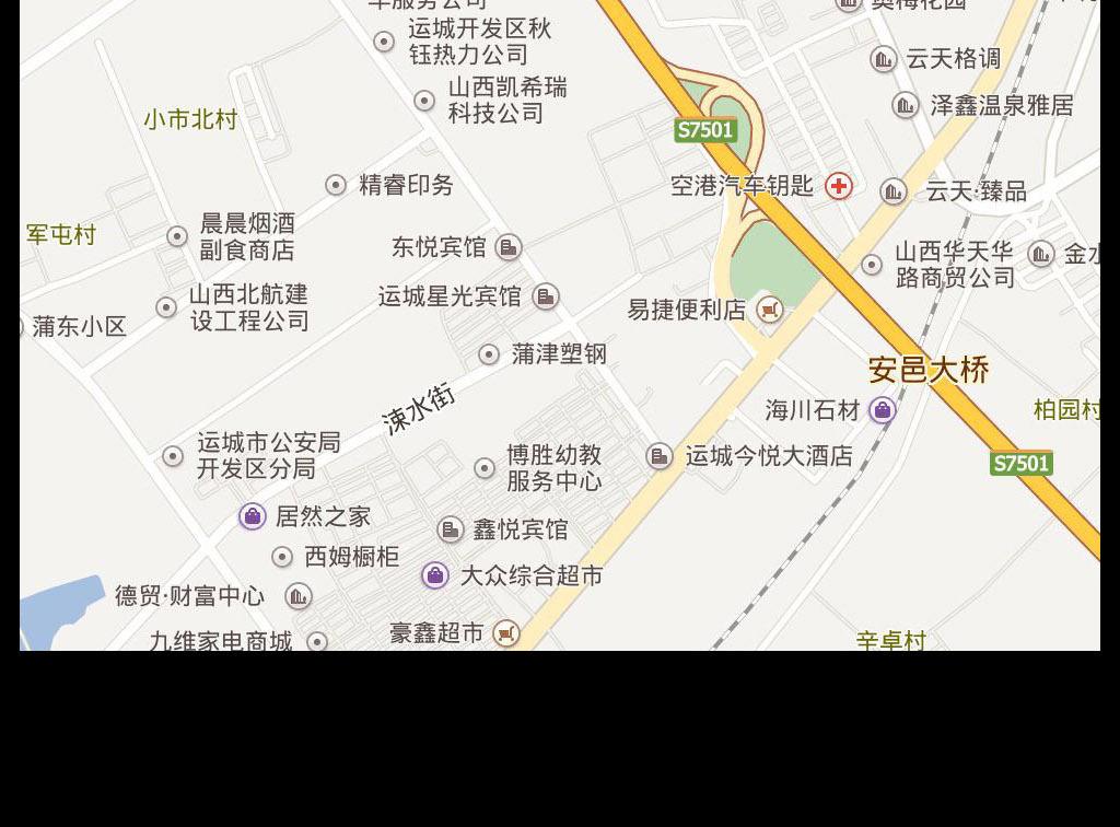 高清运城市地图运城电子版地图