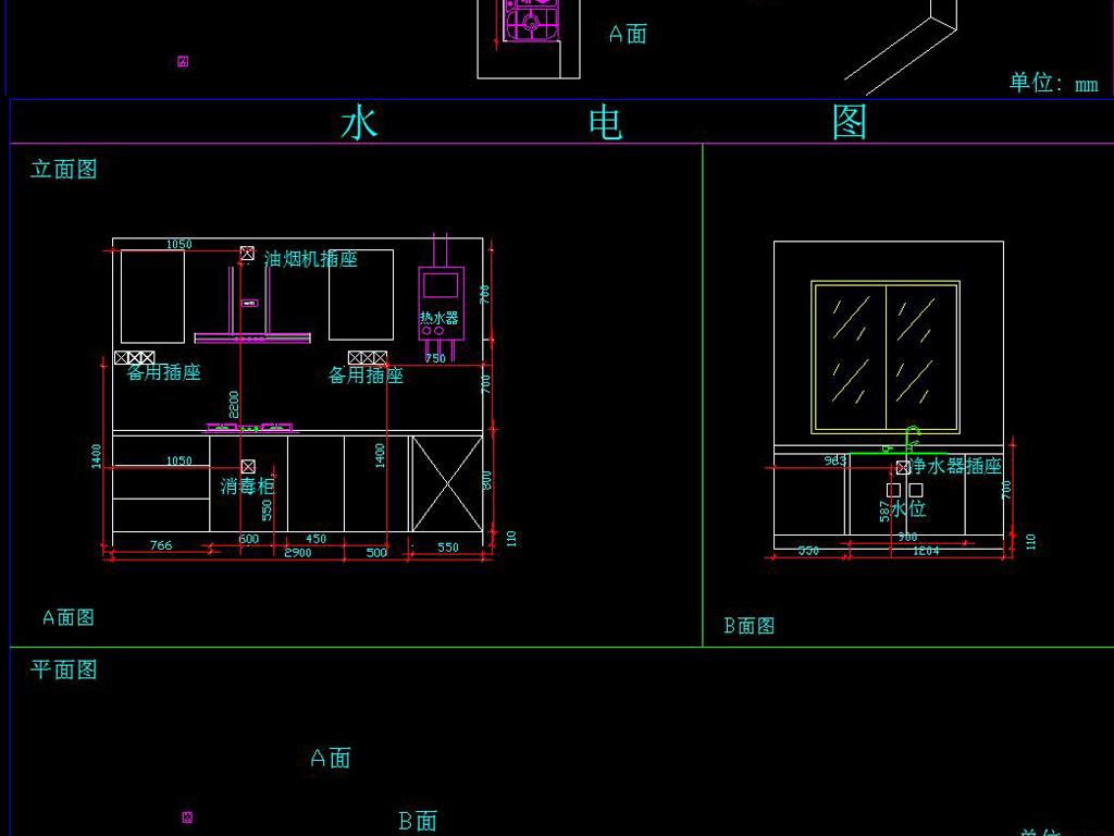 厨房cad大样节点橱柜门板欧式橱柜中式橱柜家具实木