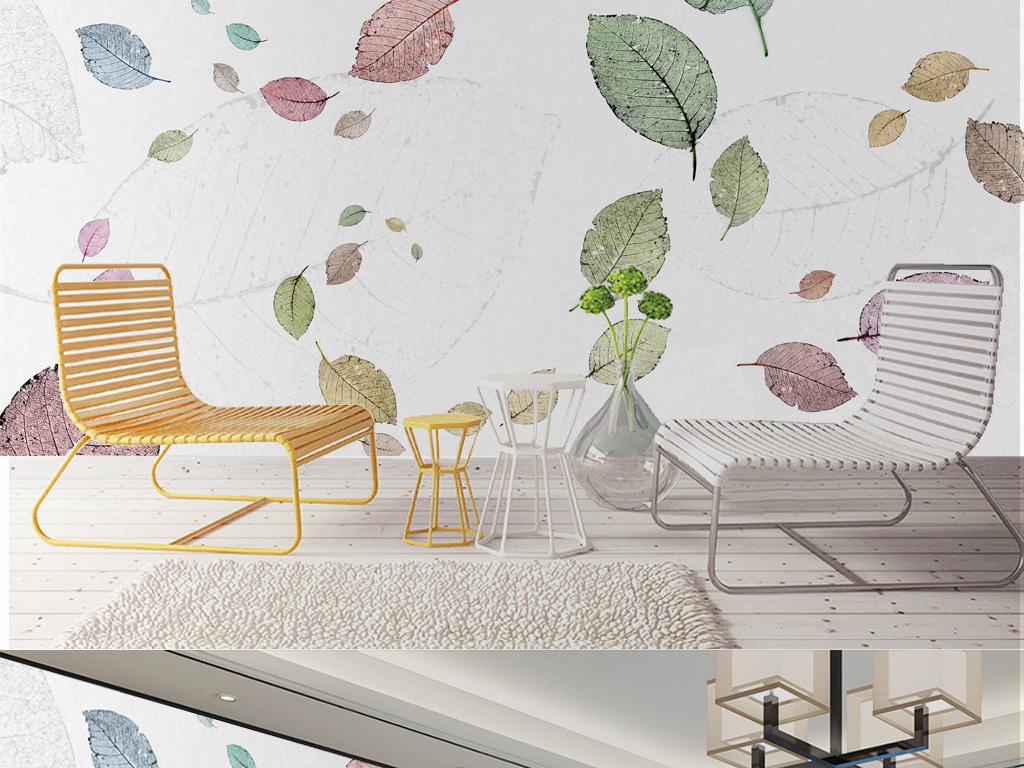 现代简约手绘彩色树叶客厅装饰画