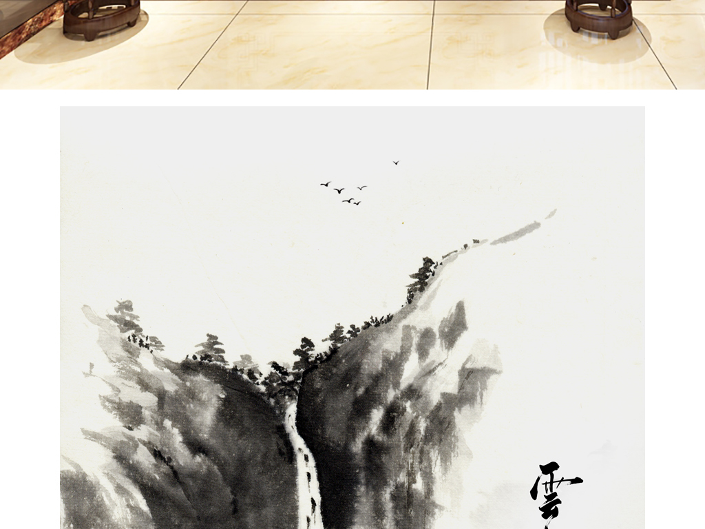 写意抽象中式禅意云水禅心水墨山水山水中式中式山水山水背景意境山水图片