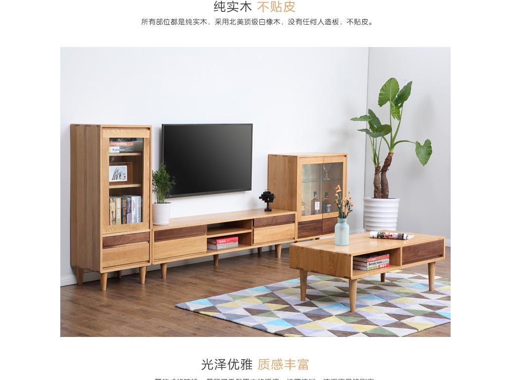 实木电视柜陈设电视柜图片电视柜模型欧式