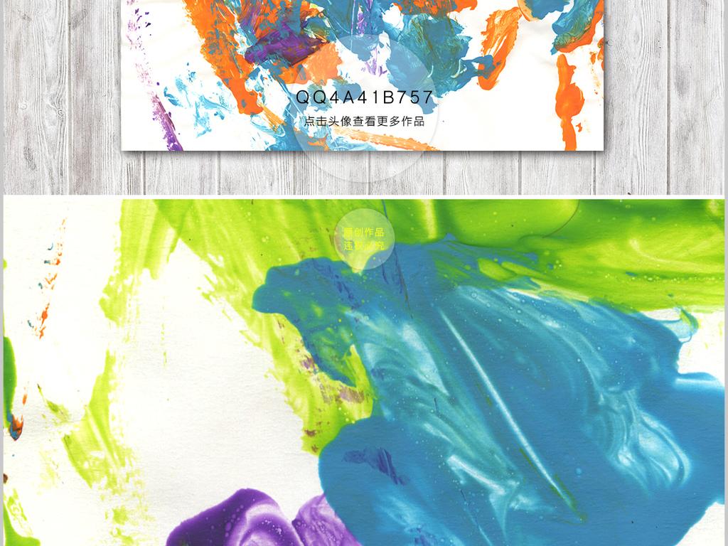 幼儿涂鸦墙边框图片