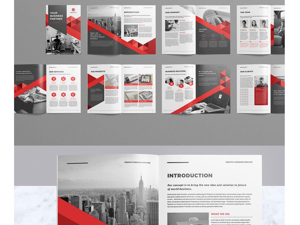 设计作品简介: 毕业作品集广告画册模版图片