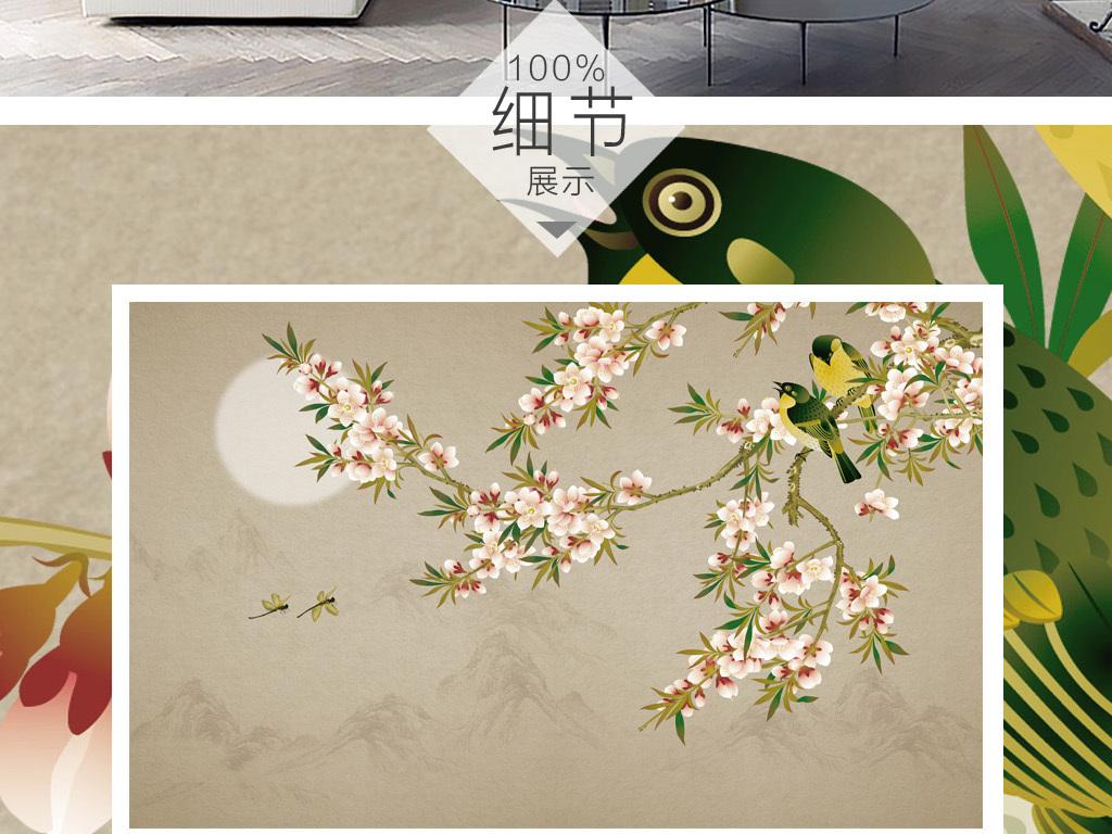 新中式花鸟画