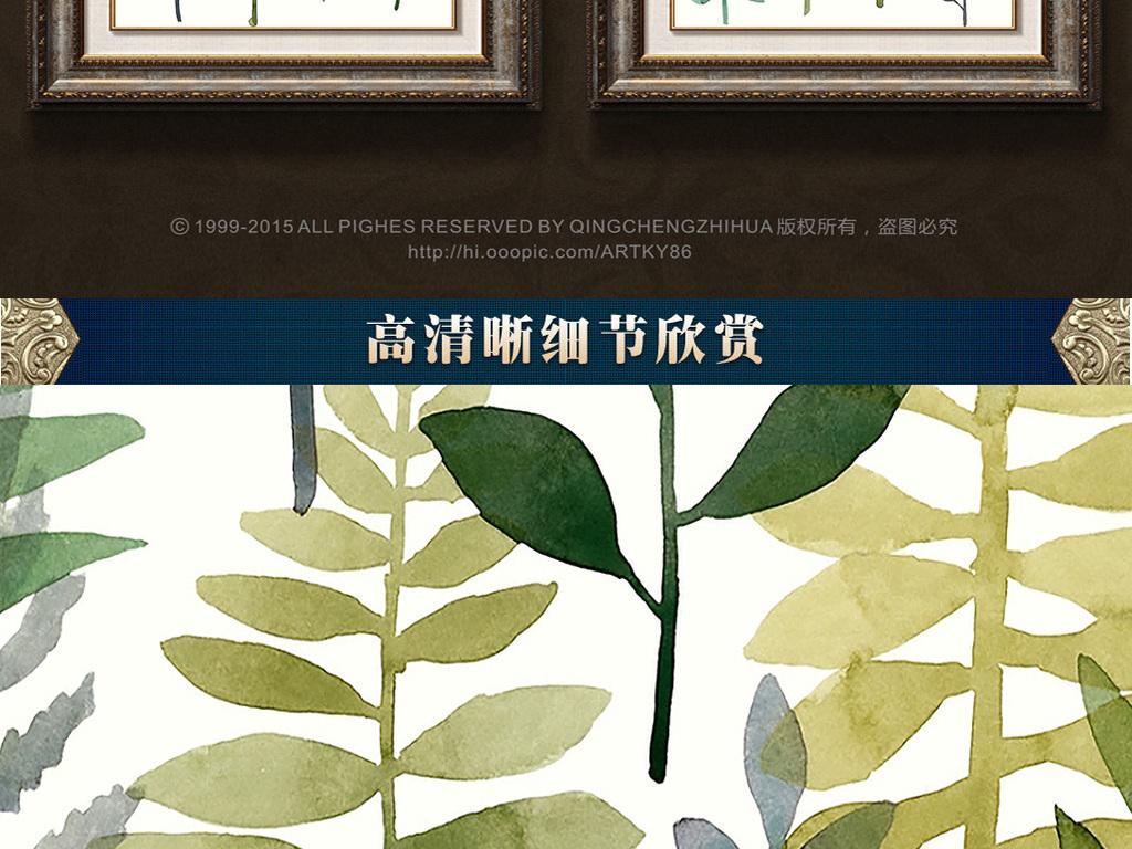 水彩五彩树叶装饰画